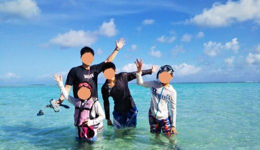 香川県 子育てと家庭が両立出来るパート求人を探す方法