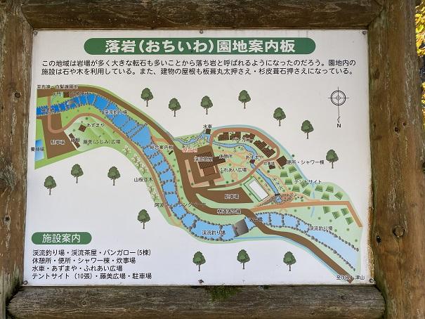 阿波フィッシングパーク 案内図