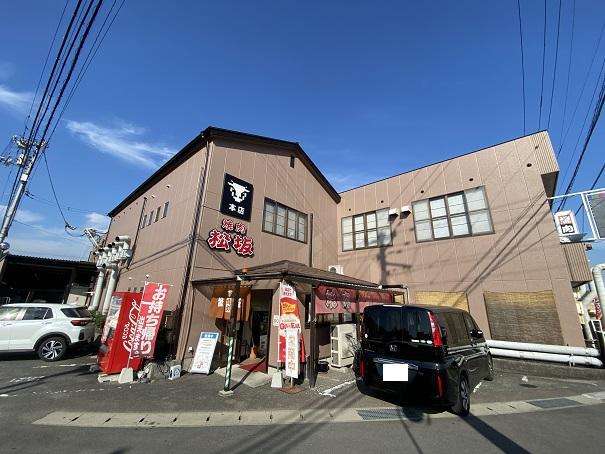 焼肉松坂本店