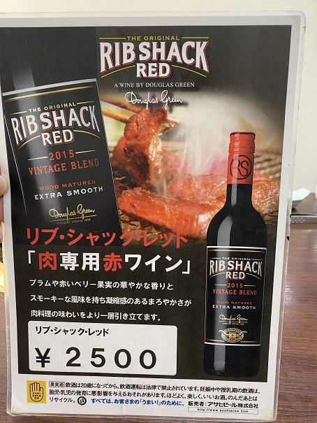 焼肉松坂本店メニュー6