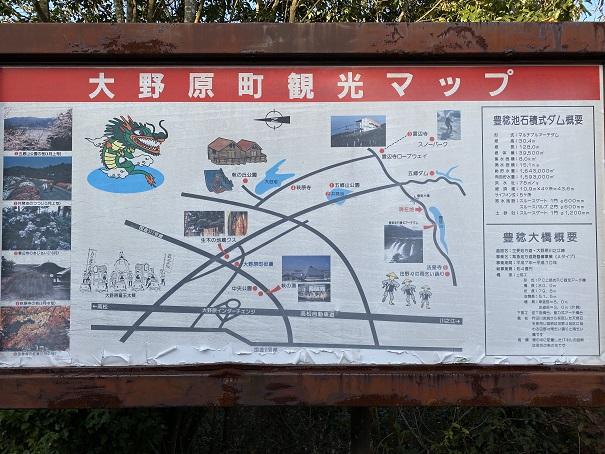 大野原町観光マップ