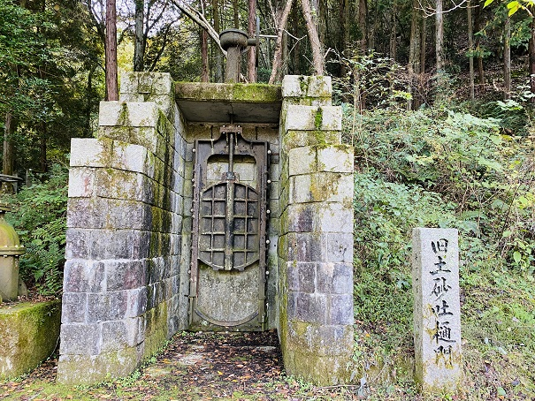 豊稔池旧土砂吐樋門