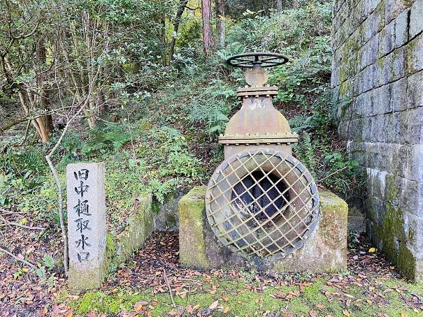 豊稔池 旧中樋取水バルブ