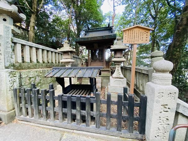 金比羅宮御年神社