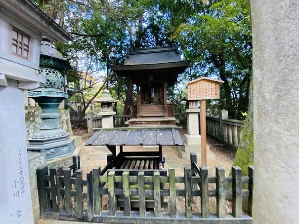 金比羅宮事知神社