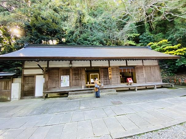 白峰神社社務所