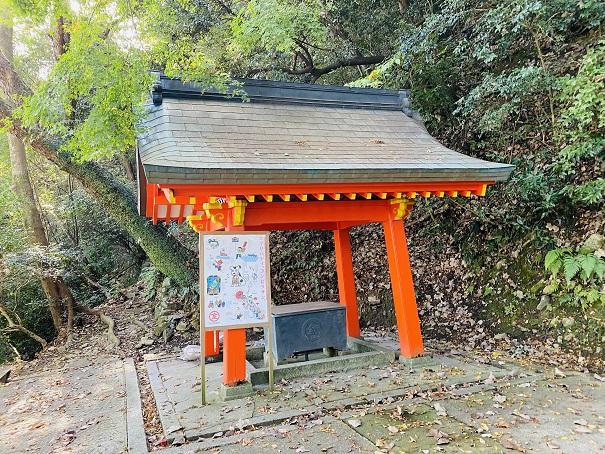 厳魂神社(奥社)手水舎
