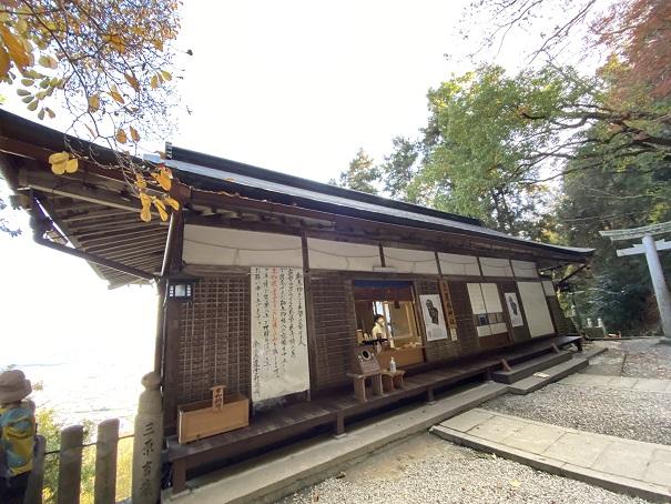 厳魂神社(奥社)社務所