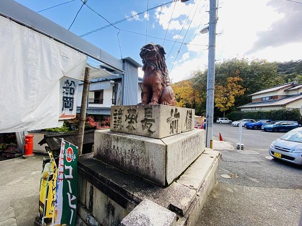 備前焼の狛犬