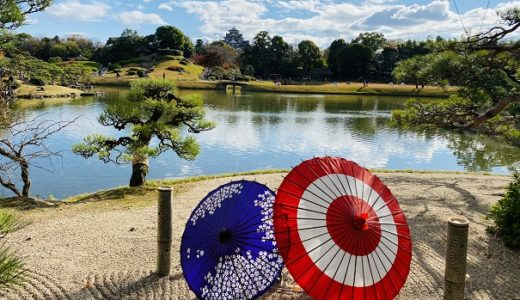 特別名勝 岡山後楽園 江戸時代の大名庭園と秋の紅葉 岡山市