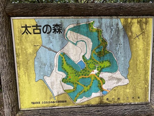 太古の森案内図