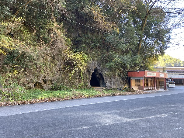 井倉洞 穴