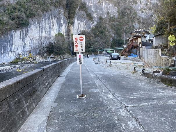 井倉洞 駐車場からの道