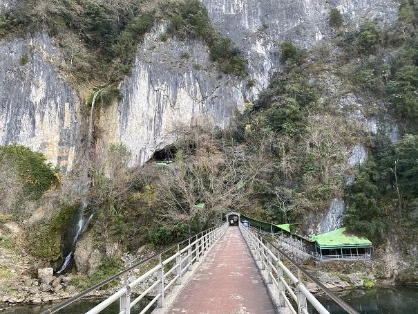 井倉洞 橋