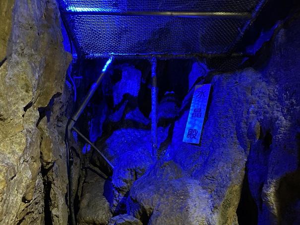 井倉洞 水晶殿