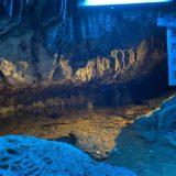 井倉洞 瀬戸の海