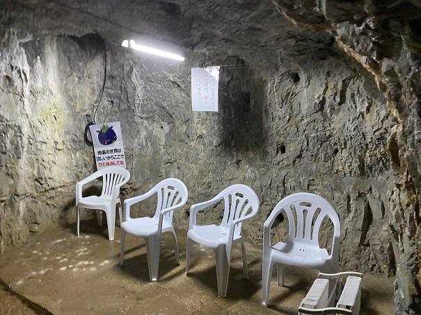 井倉洞 出口休憩所