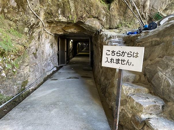 井倉洞 近道の出口