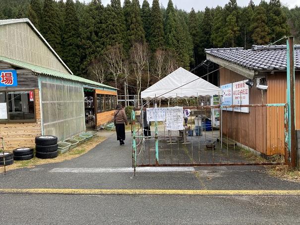 花見養魚センター 入口