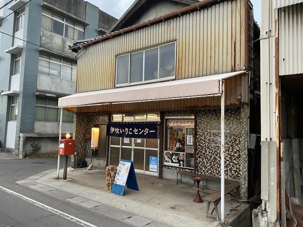 浜堂 観音寺港店