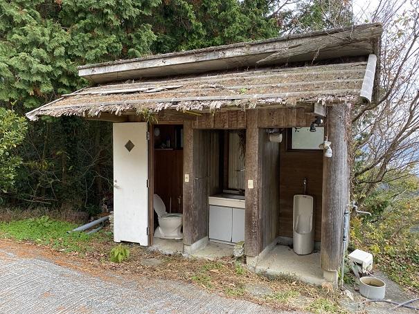 雲海展望公園 トイレ