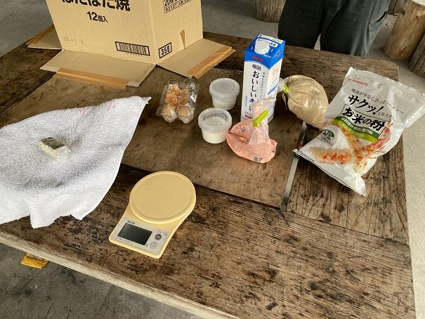 グリーン・パークほどの 焼きドーナツ材料