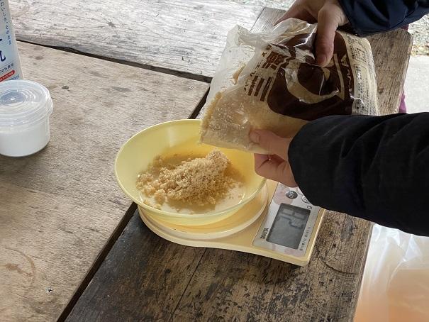 グリーン・パークほどの 焼きドーナツ作り計量2