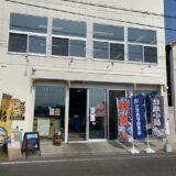 アオハタ鮮魚店