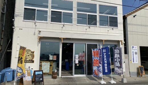 アオハタ鮮魚店のイートイン オイスタロー観音寺店の牡蠣食べ放題