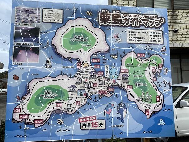 粟島 ガイドマップ
