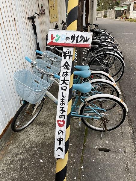 粟島 レンタサイクル