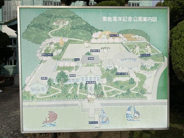 粟島海洋記念館 案内図
