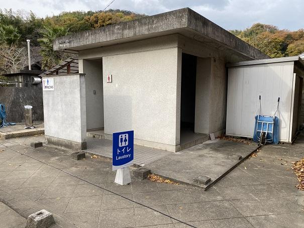 粟島海洋記念館 トイレ