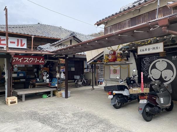 粟島 武内食糧品店