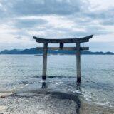 粟島 夏は海ほたるが見れるノスタルジックな島 観光 三豊市