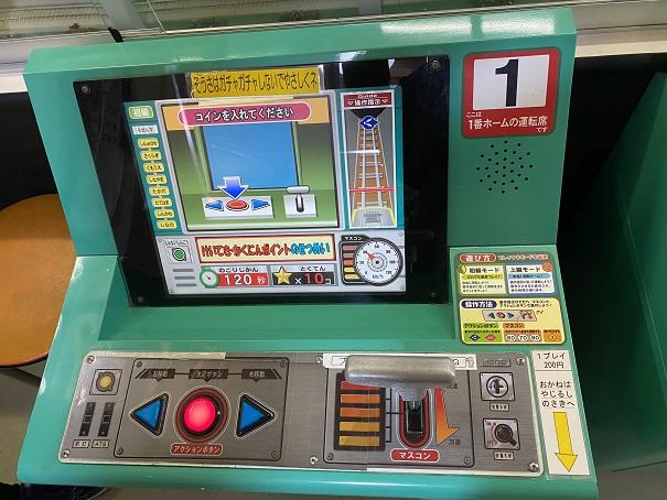 トレインワールド ジオラマ鉄道シュミレーションゲーム運転