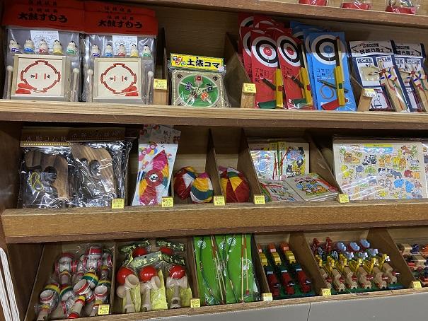 日本郷土玩具館 懐かし玩具