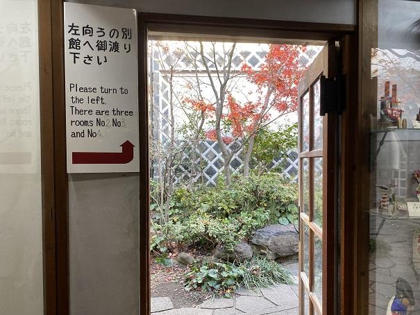 日本郷土玩具館 第2室へ