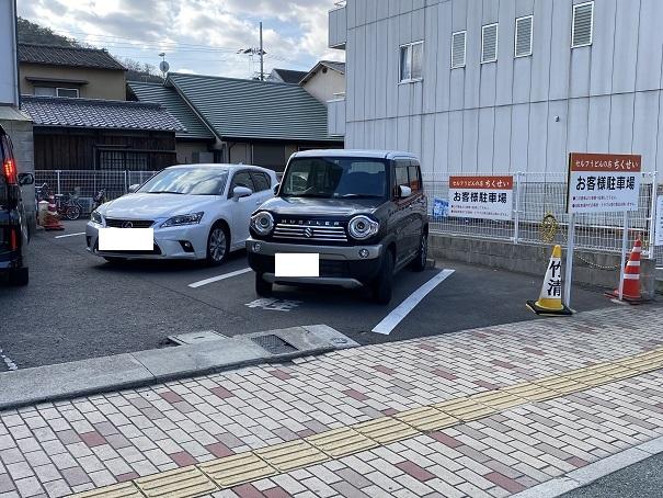 ちくせい 駐車場西