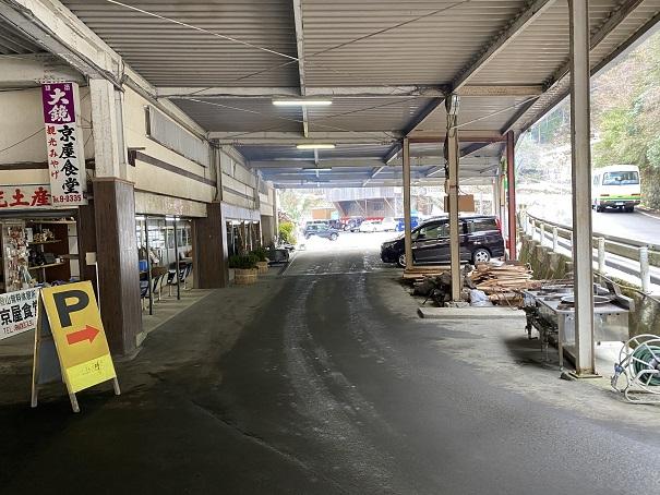 石鎚山 駐車場4