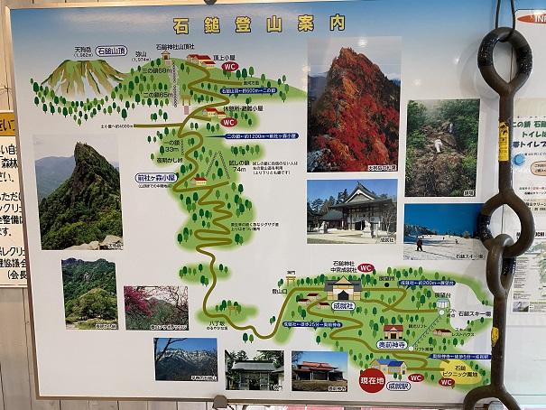 石鎚登山ロープウェイ 成就駅 登山案内図