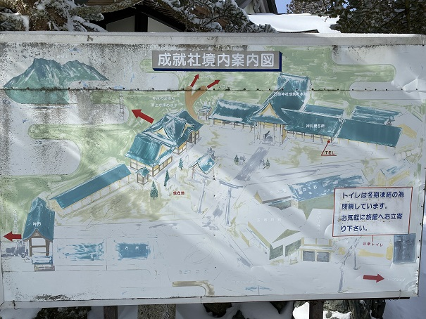 石鎚神社中宮成就社 境内案内図