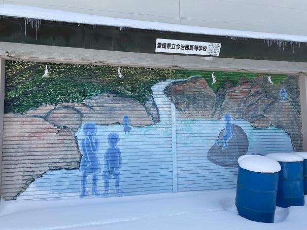 石鎚神社中宮成就社 シャッターの絵3