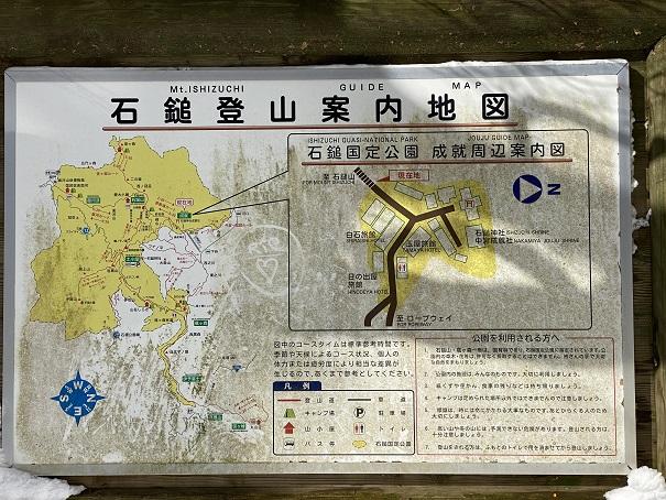石鎚登山案内地図