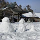 石鎚神社 中宮 成就社 初詣 雪遊び 登山ロープウェイ 西条市