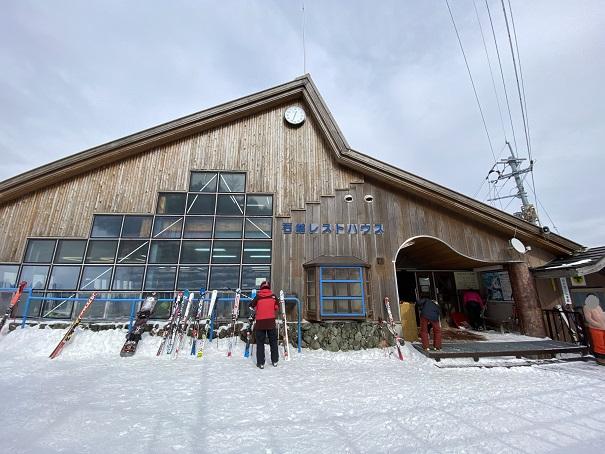 石鎚スキー場 レストハウス