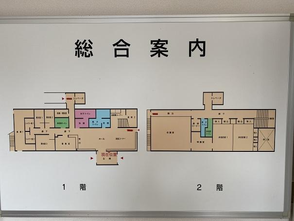 石鎚クライミングパークSAIJO コニュニティーセンター案内図