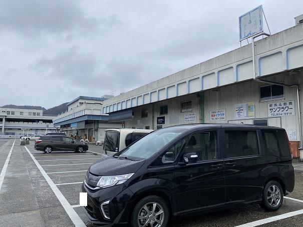 浜堂高松市中央卸売市場店 駐車場1
