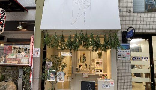 川東クレープライオン通り店 ケーキの様なクレープ 高松市