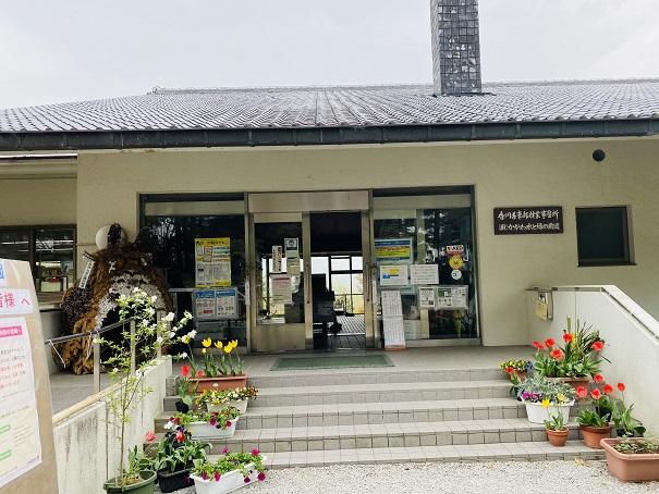 公園管理事務所公渕森林公園